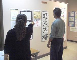 在パラオ日本国大使館